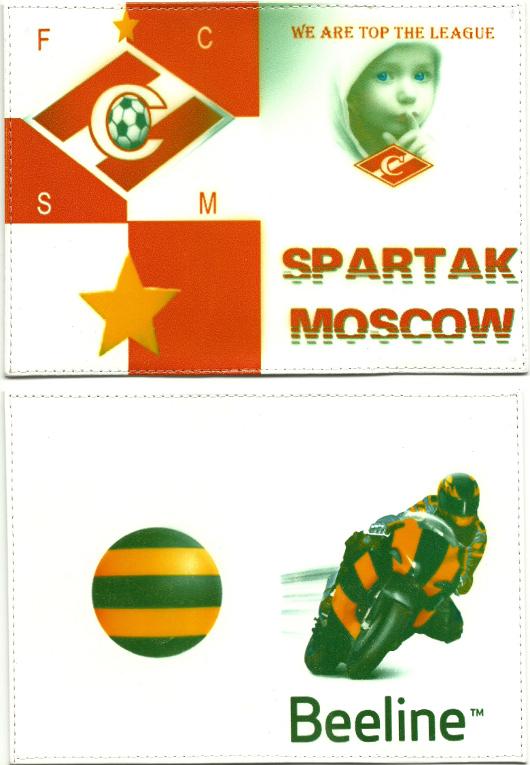Фотопечать На Обложках Для Паспорта
